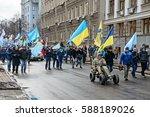 kyiv  ukraine   february 26 ... | Shutterstock . vector #588189026