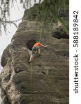 climber | Shutterstock . vector #588189842