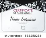 certificate or diploma template ... | Shutterstock .eps vector #588250286