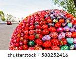 Installation In A Ball Shape O...
