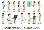 medicine people character set... | Shutterstock .eps vector #588260648