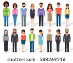 group of  working people... | Shutterstock .eps vector #588269216