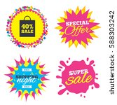 sale splash banner  special... | Shutterstock .eps vector #588303242