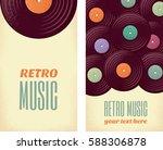 vintage vinyl records vertical... | Shutterstock .eps vector #588306878