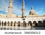 al azhar mosque in cairo  ... | Shutterstock . vector #588308312