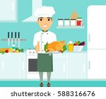 chef in a working form  holding ... | Shutterstock .eps vector #588316676