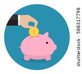 businessman hand putting a coin ... | Shutterstock .eps vector #588317798