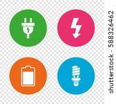electric plug icon. fluorescent ... | Shutterstock .eps vector #588326462
