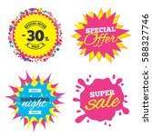 sale splash banner  special... | Shutterstock .eps vector #588327746
