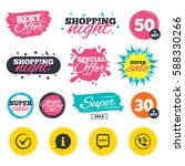 sale shopping banners. special... | Shutterstock .eps vector #588330266