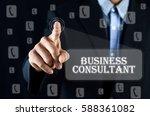 conceptual   business man... | Shutterstock . vector #588361082
