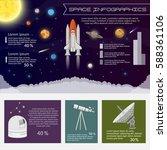 solar system space shuttle to...   Shutterstock .eps vector #588361106