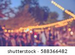 vintage tone blur image of... | Shutterstock . vector #588366482