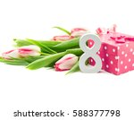 bouquet of tulips isolated on...   Shutterstock . vector #588377798