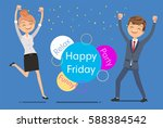 celebrate the end of the... | Shutterstock .eps vector #588384542