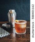 an afternoon cocktail  making a ... | Shutterstock . vector #588401162