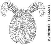 vector illustration of hand... | Shutterstock .eps vector #588422366