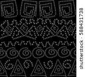 modern tribal seamless pattern. ... | Shutterstock .eps vector #588431738