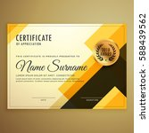 modern creative certificate... | Shutterstock .eps vector #588439562