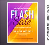 flash sale banner template... | Shutterstock .eps vector #588440786