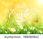 yellow nature easter background ... | Shutterstock . vector #588484862