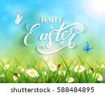 nature easter background with a ... | Shutterstock . vector #588484895
