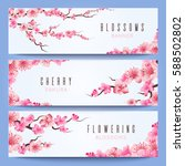 wedding banners template with... | Shutterstock .eps vector #588502802