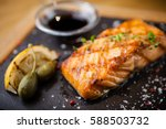 grilled scottish salmon with... | Shutterstock . vector #588503732