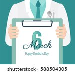 6 march   dentist s day. close... | Shutterstock .eps vector #588504305