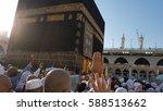mecca  saudi arabia  september... | Shutterstock . vector #588513662
