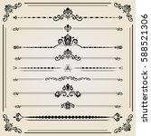 vintage set of vector... | Shutterstock .eps vector #588521306