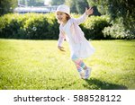adorable little girl  has happy ...   Shutterstock . vector #588528122