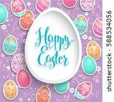 holiday easter frame | Shutterstock .eps vector #588534056
