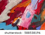 detail of the painting as a... | Shutterstock . vector #588538196