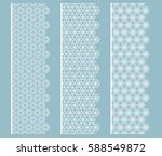 set of white lace seamless... | Shutterstock .eps vector #588549872
