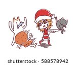 christmas and meat | Shutterstock . vector #588578942
