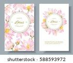 vector botanical vertical... | Shutterstock .eps vector #588593972