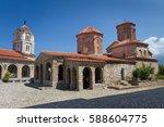 sveti naum monastery at lake... | Shutterstock . vector #588604775