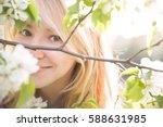 portrait of beautiful young... | Shutterstock . vector #588631985