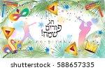 happy purim greeting card.... | Shutterstock .eps vector #588657335