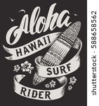 aloha typography with surfboard ... | Shutterstock .eps vector #588658562