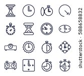 Second Icons Set. Set Of 16...
