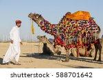 jaisalmer  india   february 09  ... | Shutterstock . vector #588701642