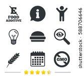 food additive icon. hamburger... | Shutterstock . vector #588706646