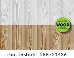 realistic wood texture...   Shutterstock .eps vector #588721436