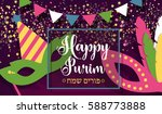 happy purim  jewish celebration ... | Shutterstock .eps vector #588773888