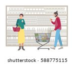 concept  for supermarket or...   Shutterstock .eps vector #588775115