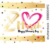 8 march retro greetings card... | Shutterstock .eps vector #588800492