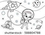 coloring book or page cartoon... | Shutterstock .eps vector #588804788
