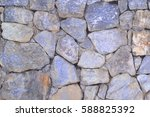 background stone | Shutterstock . vector #588825392